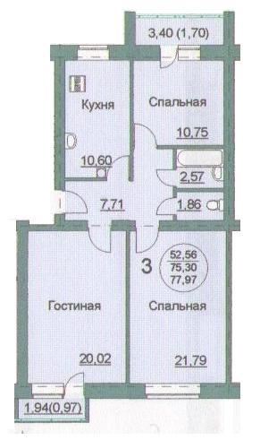 Трехкомнатная 77,97 кв.м.